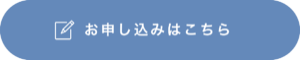 btn_web@2x (1)