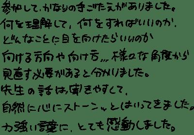2017_01