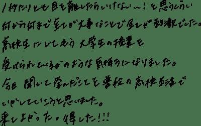2017_02