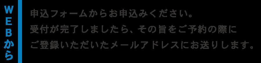 WEB-2